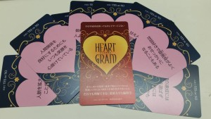 heartgram-card